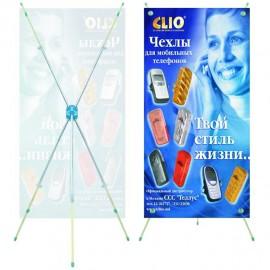 X-banner 0.8 x 1.8 m